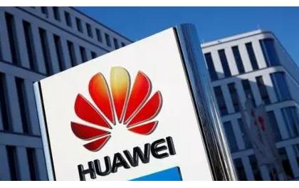 昱辉阳光总部迁离中国;法院称华为未侵犯SolarEdge的专利 | 一周全球光伏大公司动态