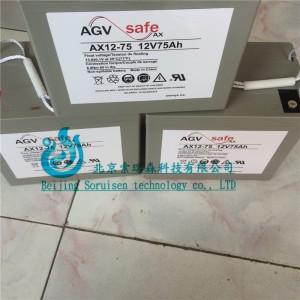 霍克蓄电池FPG70-12R/12V70AH 尺寸参数