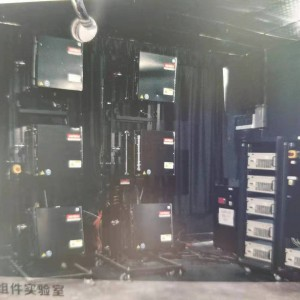 GB/T9535报告检测机构光伏组件性能测