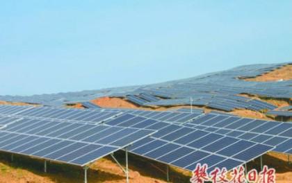 0.032美元/千瓦时 意大利Eni赢得哈萨克斯坦50MW太阳能发电项目