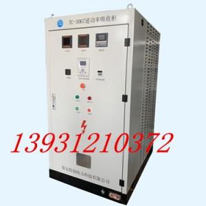 低压逆功率吸收柜中心控制模块TC-3067-- 保定特创电力科技有限公司销售部