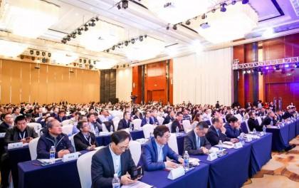 光伏智能化,无限可能!中国光伏行业年度大会盛大召开