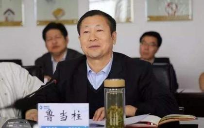 内蒙古能建集团原董事长鲁当柱被提起公诉 居所建奢华佛堂 指示商人洗钱3000万