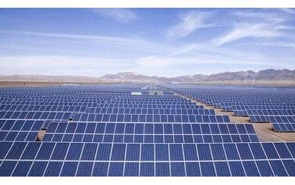 国网福建综合能源服务有限公司光伏项目物资框架招标采购项目招标