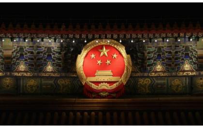 678个光伏项目!上海市2019年度可再生能源专项资金拨付计划(草案)公示