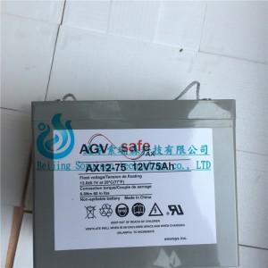 霍克蓄电池AX12-33/12V33AH免维护铅酸蓄电池