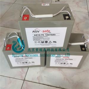 霍克铅酸蓄电池AX12-60/12V60AH 动力性