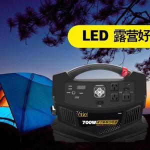 纽福克斯NFA700W光电科技上海有限公
