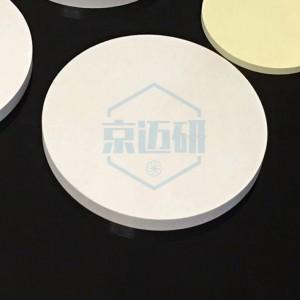 三氧化二铝靶材Al2O3靶材磁控溅射靶材