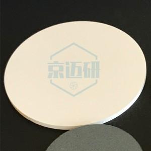锆酸钡靶材BaZrO3靶材磁控溅射靶材
