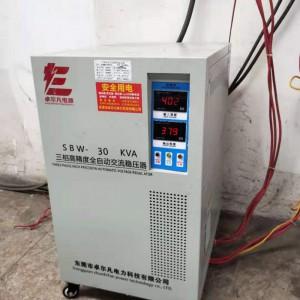 东莞大朗稳压器10KVA到1600KVA现货