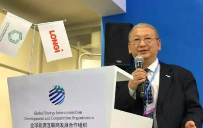 李振国总裁在第25届联合国气候变化大会发布《中国2050年光伏发展展望》报告
