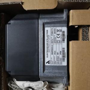 原装德国蓝姆泰克662R5009-0门执行器0 9NM-- 上海正江实业有限公司