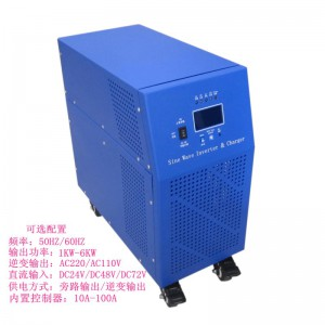 太阳能逆变器DC24V-5KW工频逆变器-- 深圳市太阳宇能源科技有限公司