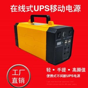220V移动电源大容量UPS不间断电瓶便携式户外摆摊停电