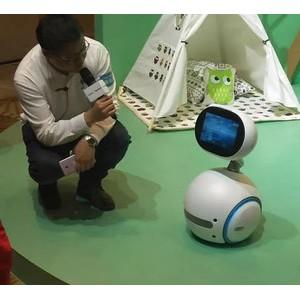 2020北京国际少儿智能科技产品展览会