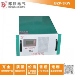 3000W电源相位转换器(220V变380V)