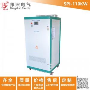 邦照22KW 37KW-150KW大功率交流水泵逆变器