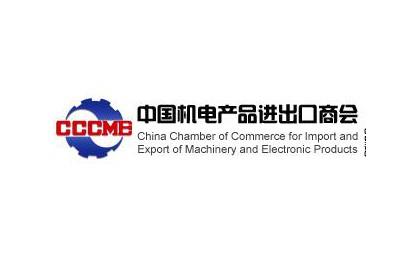 机电商会关于召开印度光伏产品保障措施复审调查应诉会(网络会议)的通知