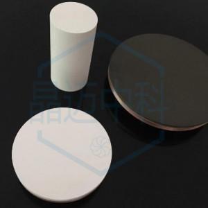 ITO靶材氧化铟锡靶材磁控溅射靶材