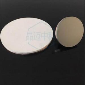 氧化镓靶材Ga2O3磁控溅射靶材