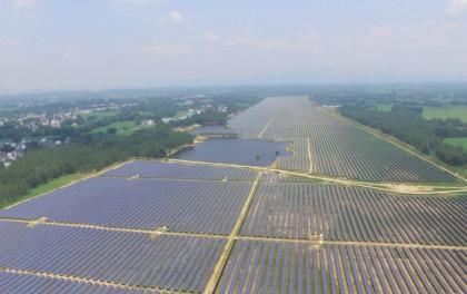 2020年《太阳能》SNEC光伏专刊征稿通知