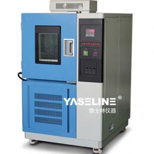 北京高低温试验箱高质量从细节抓起