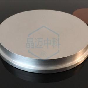铟靶材In铝靶材Al磁控溅射靶材-- 北京晶迈中科材料技术有限公司