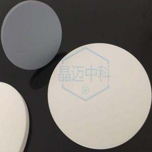 钼靶材Mo三氧化钼靶材MoO3磁控溅射靶材-- 北京晶迈中科材料技术有限公司
