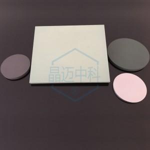 镉靶材Cd磁控溅射靶材-- 北京晶迈中科材料技术有限公司