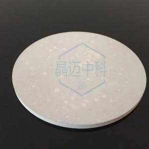 硝酸铈靶材Ce(NO3)3·6H2O磁控溅射靶材-- 北京京迈研材料科技有限公司