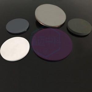 二氧化锗靶材GeO2磁控溅射靶材-- 北京京迈研材料科技有限公司