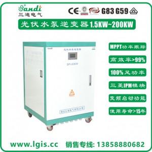 光伏扬水逆变器SPI-75KW水泵逆变器太