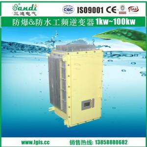 三迪SDEX-20KW矿用隔爆型机车逆变器