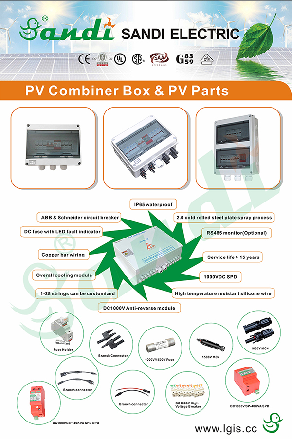 advertisement of PV Combiner box
