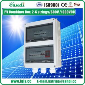 光伏直流汇流箱 ABS经济型光伏发电汇
