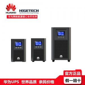 西安华为UPS电源UPS2000-A-1KTTL总经