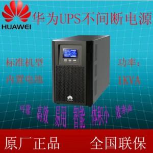 西安华为UPS电源UPS2000-G-3KRTL产品