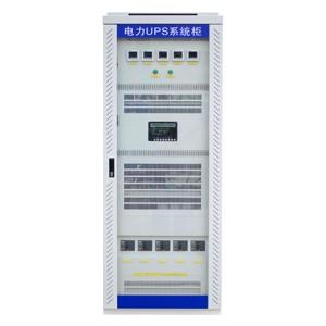 电力ups_逆变电源_220VDC转220VAC_电