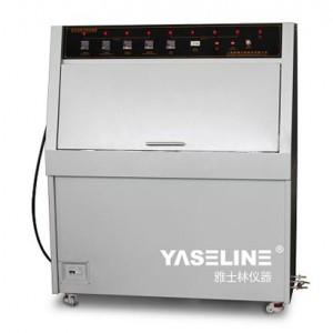 雅士林紫外线耐气候老化试验机有良好