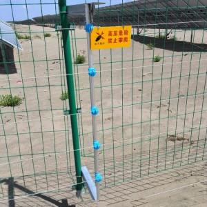 光伏扶贫项目采用刺丝围栏和焊接钢丝