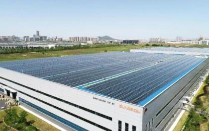 阳光电源加入RE100 承诺2028年前全部使用可再生电力