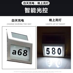 太阳能不锈钢门牌号码