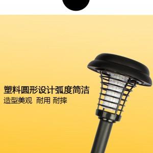 太阳能灭蚊灯