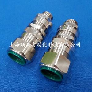 CMP铠装防爆格兰(E1FW系列)-- 上海颐品自动化科技有限公司