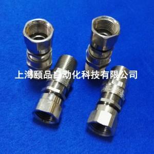 CMP接管式防爆格兰(A2FRC系列)-- 上海颐品自动化科技有限公司