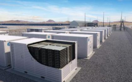 到2040年欧洲电池储能规模有望达到89GW