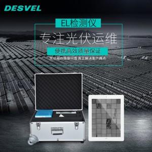 便携式EL测试设备太阳能光伏电站验收EL检测设备-- 苏州莱科斯新能源科技有限公司
