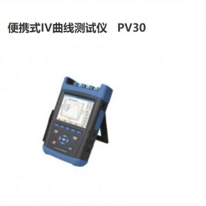 光伏电站便捷式iv曲线测试仪