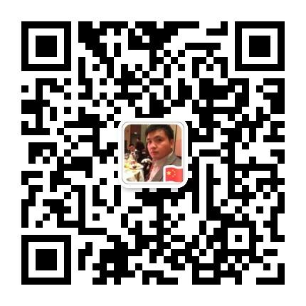 微信图片_20200629121923